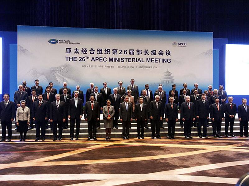News -APEC Joint Ministerial Statement